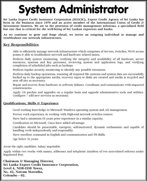 Computer system administrator cover letter jpg 1275x1573
