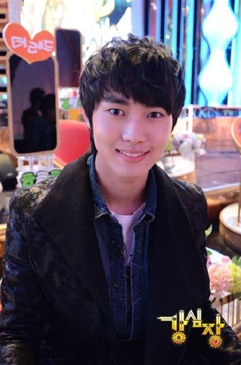 Yonghwa snsd korean jpg 481x727